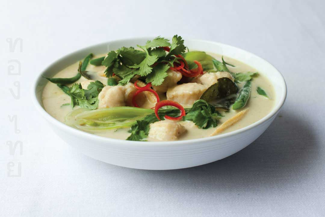 How to make easy green curry chicken wings