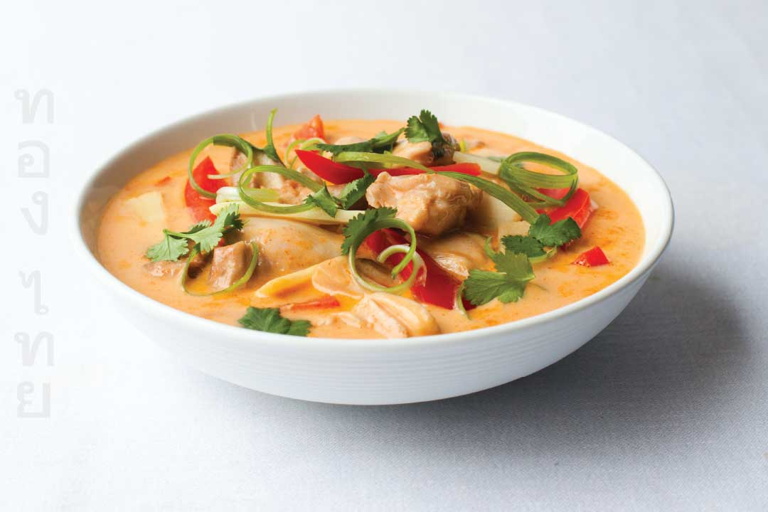 02abe887 20 min Serves 4. Thai Red Curry with Chicken